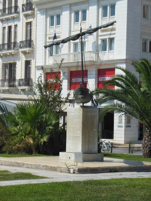 Denkmal von Jason und den Argonauten in Volos, dem Ausgangspunkt ihrer mythischen Reise