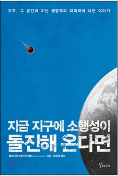 krawummkorea