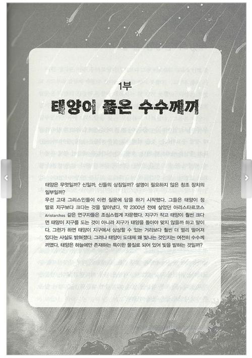 krawummkorea1