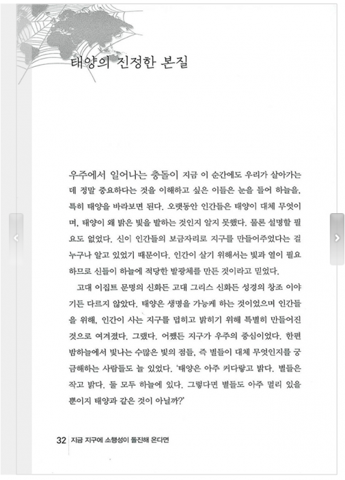 krawummkorea2