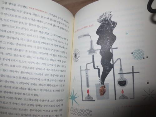 korea4