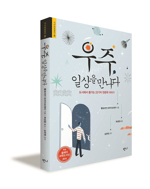koreabuch