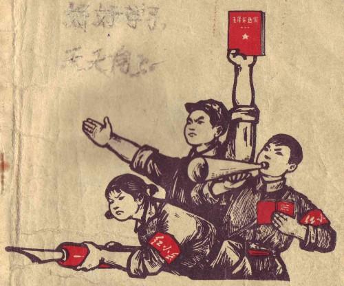 Himmelsmechanik. Aliens und die Kulturrevolution. Eine spannende Mischung! (Bild: gemeinfrei)
