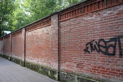 Wurde 1971 abgerissen (Foto: Lämpel)