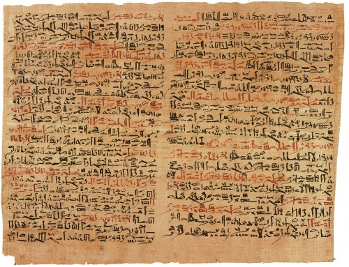 Der Papyrus enthält das gesammelte medizinische Wissen von Imhotep (  Urheber: Jeff Dahl, public domain )