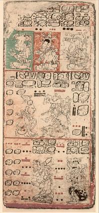 i-0d4e248c893228b8eaf6df1df3152ab4-Dresden_Codex_p09-thumb-200x429.jpg