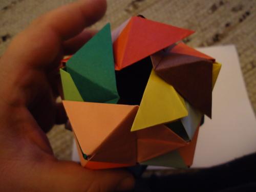 i-88faec94838ffbae2716657c563b10ef-origami28-thumb-500x375.jpg