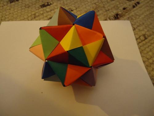 i-d778d7de15d440cb47b1f2a7e0302f93-origami29-thumb-500x375.jpg