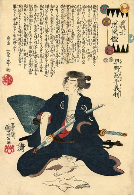 ritual suicides in feudal japan Japanese feudalism summary by 1192, minimoto yorimoto had emerged as the leader of the most powerful clan in japan chose to commit ritual suicide (seppuku) by.