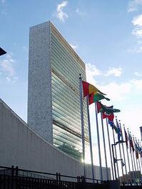 i-cd5d3e3bdfa1ddb59a69ed47c3cbfc6e-256px-The_United_Nations_Building-thumb-200x266.jpg