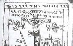 _Codex-Rohonci-3