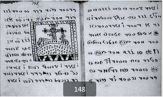 Rohinci-148