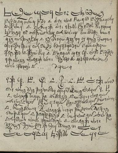 Zauberhandschrift