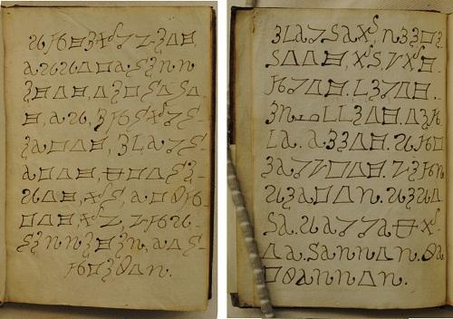 Codex-Compendium-1