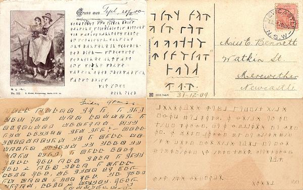Postcards-Gessler