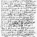 00003-James-Hampton-Notebook