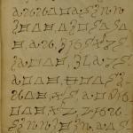 00009-Codex-Compendium