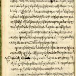 00013-Codex-Copiale