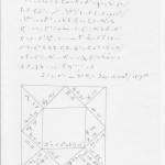00028-Ashmole-Cryptogram