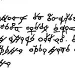 00036-Liber-Instrumentorum