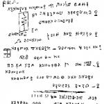 00046-Cipher-Manuscripts