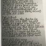 00059-Black-Gangster-Disciples-Document