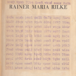 00063-Rilke-Cryptogram