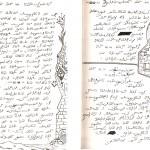 00071-Monoco-Manuscript