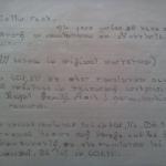 00075-Neil-Diary-1