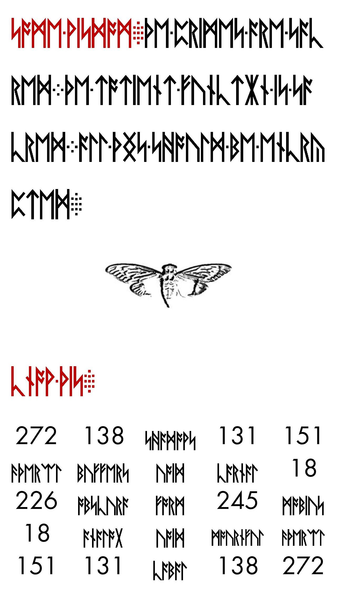 Cicada-Cryptogram-2014
