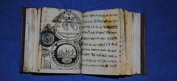 Codex-Rohonci-Facsimile-bar