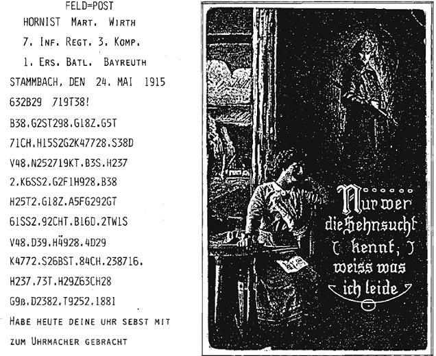 Postcard-Wirth-1-transcription-front