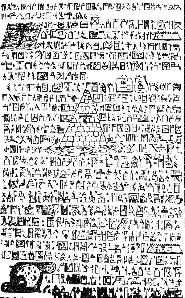 Folger-Cryptogram