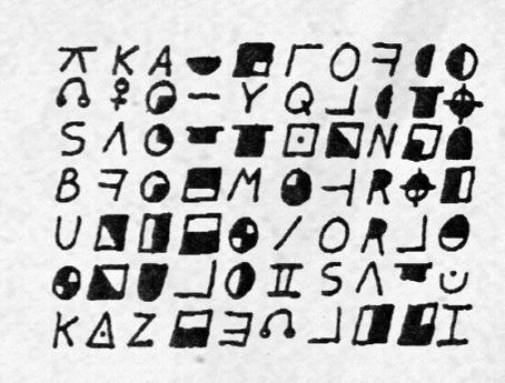 Scorpion-Letter-2