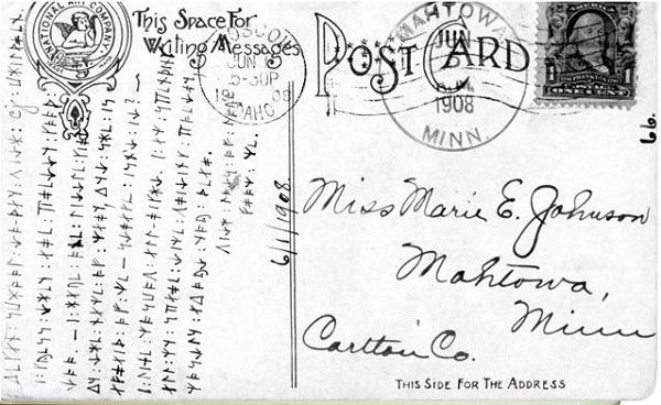 Postcard-Swanson-2