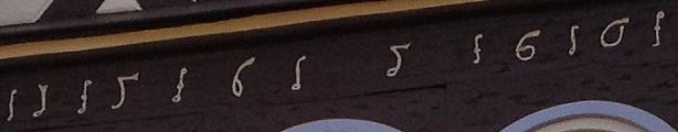 Gelnhausen-Inschrift
