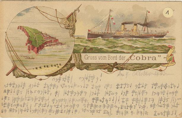 Wieser-Postcard-01-Cobra-Pic
