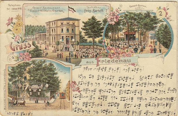 Wieser-Postcard-02-Friedenau-Pic