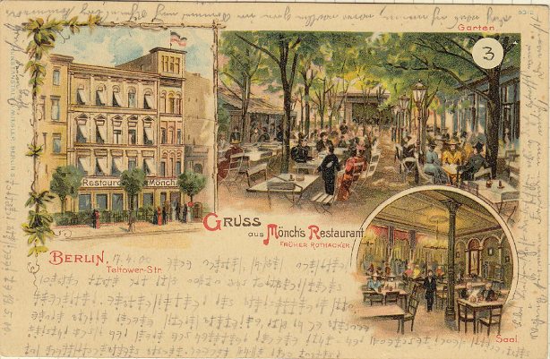 Wieser-Postcard-03-Moench-Restaurant-Pic