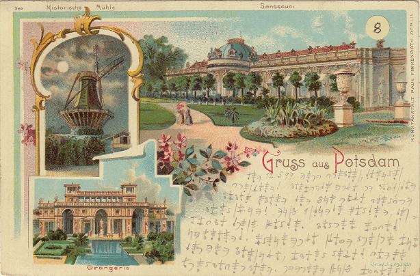 Wieser-Postcard-08-Potsdam-Pic