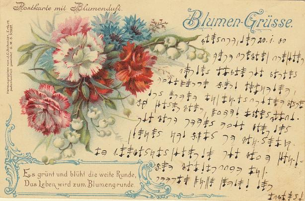 Wieser-Postcard-35-KW-Blumen-Pic