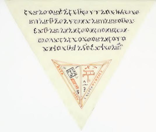 Triangle-Book-1