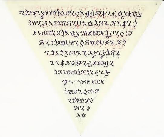 Triangle-Book-2