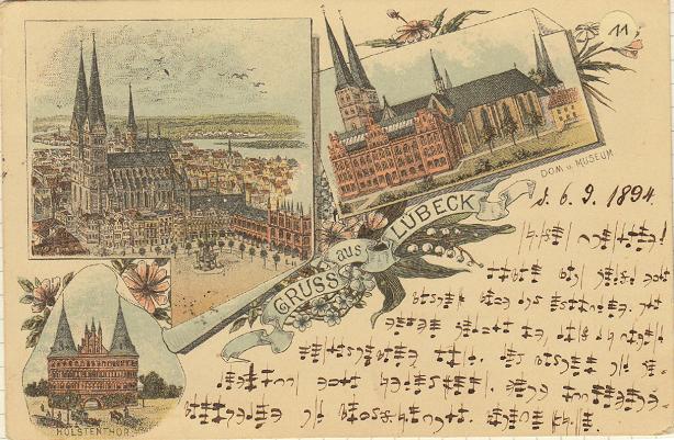 Wieser-Postcard-11-Luebeck