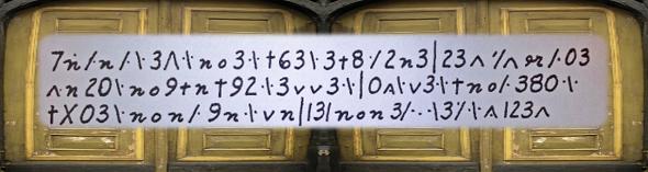Danish-General-Cryptogram-bar.jpg