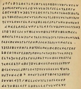 La-Buse-Cryptogram