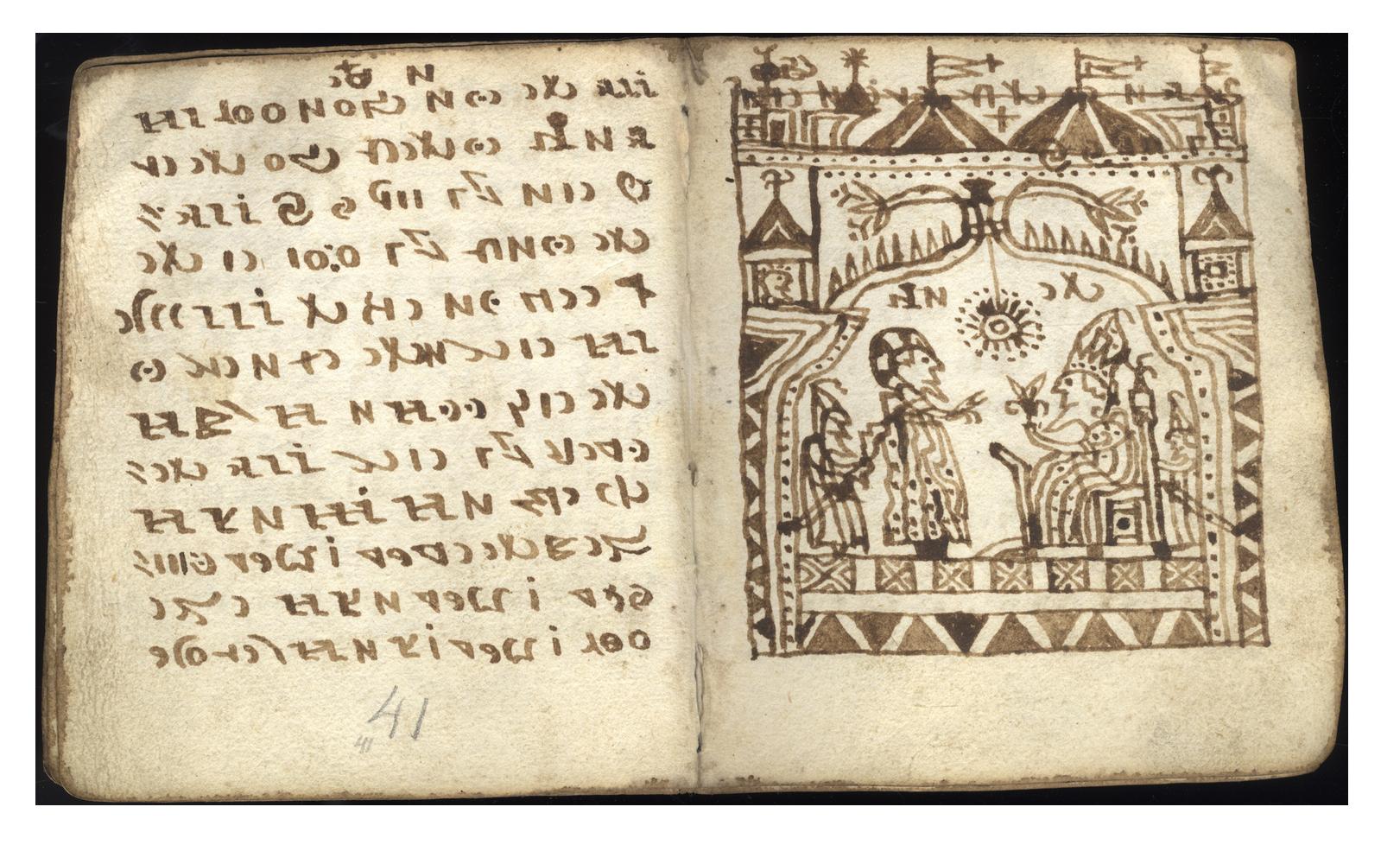 Codex-Rohonci-newscan-01