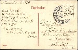Postcard-Dopisnice