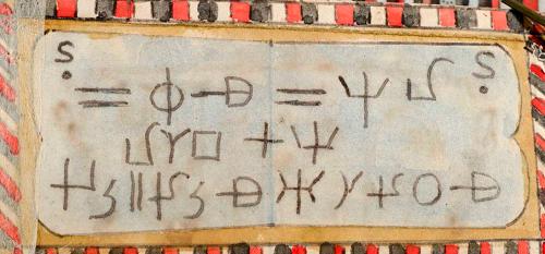 Dellschau-Kryptogramm