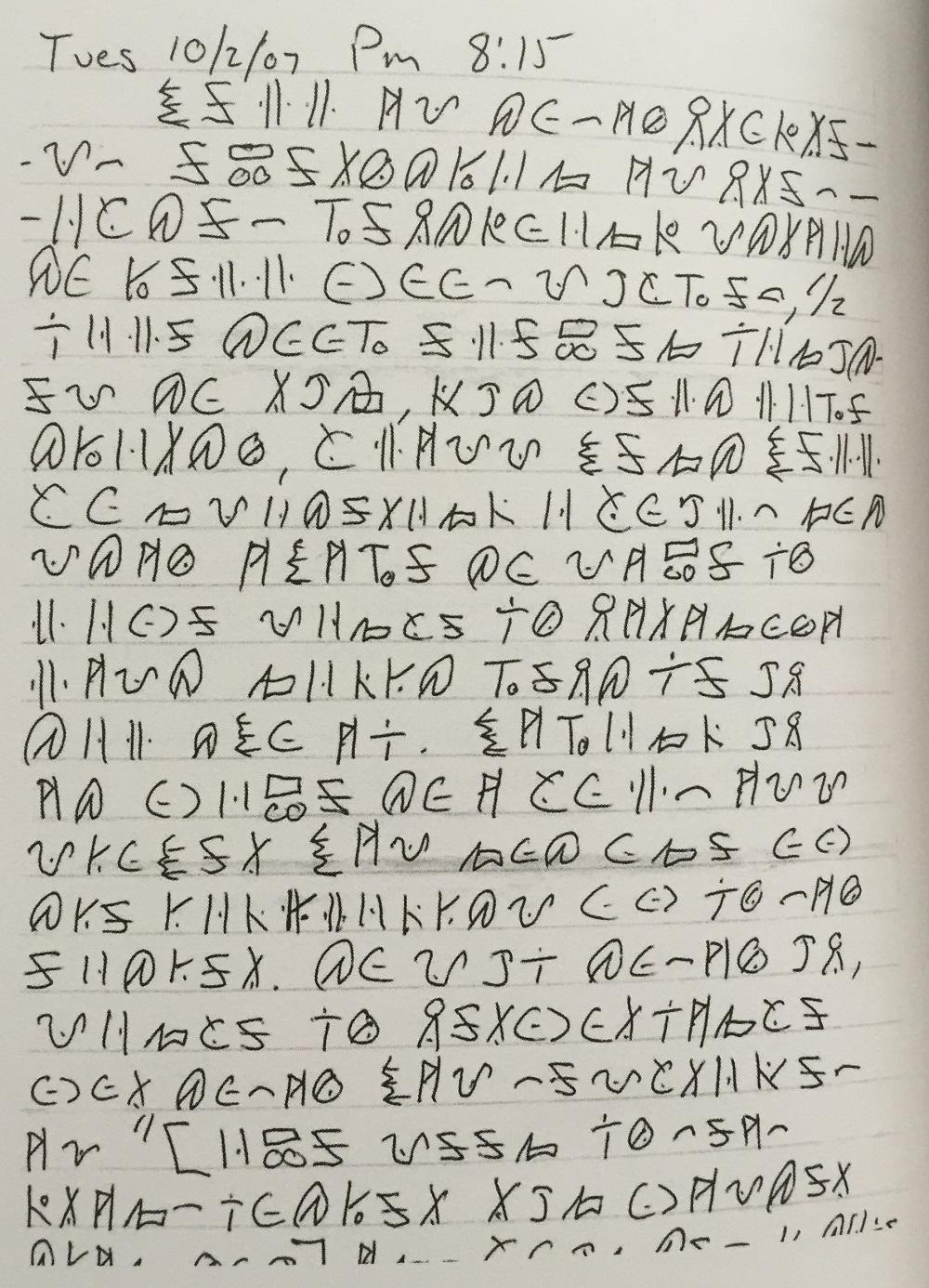 Die Verschlüsselungs-Codes von Verbrecherbanden – Klausis Krypto ...